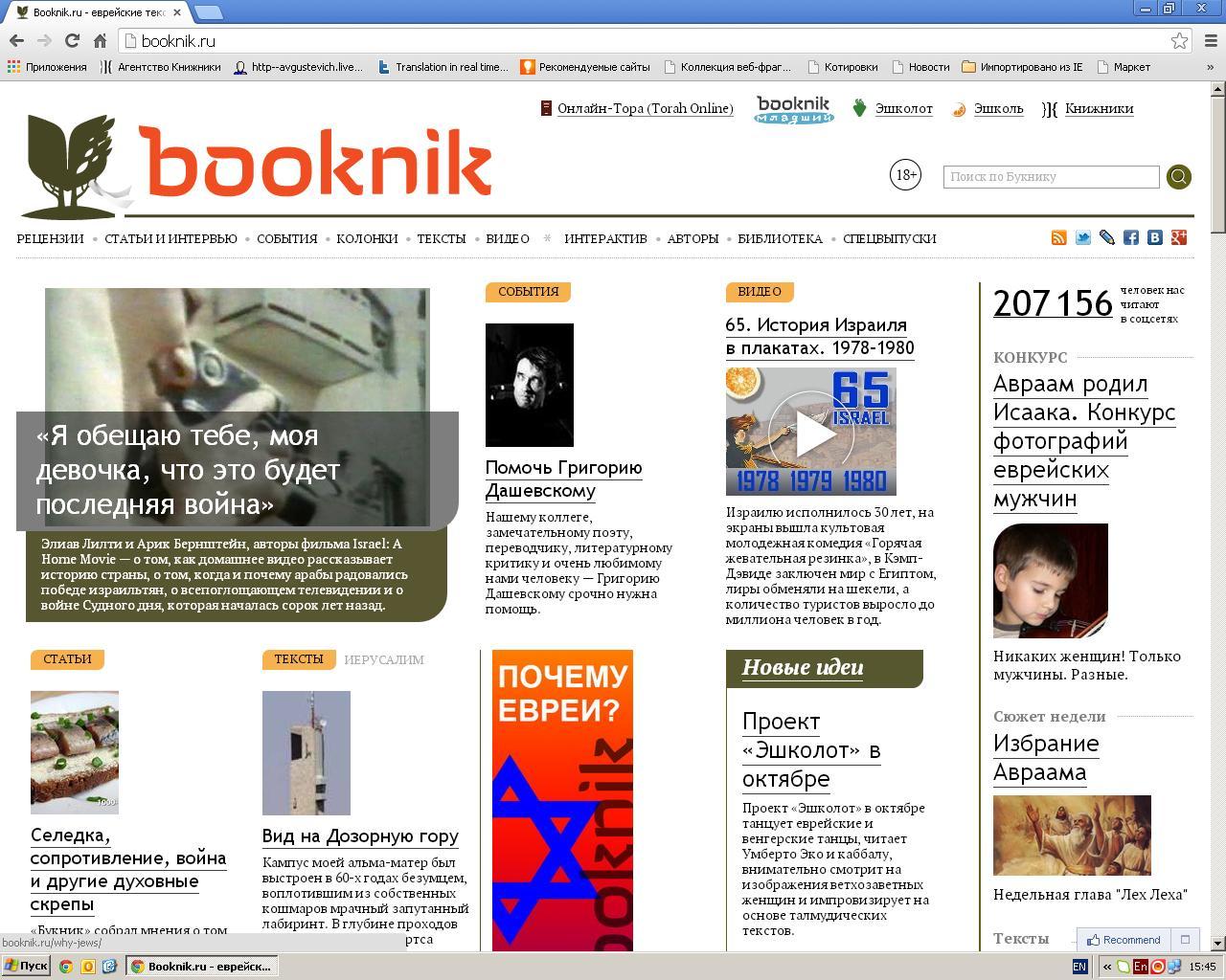 Booknik
