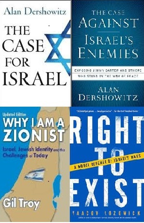 Israel Education & Advocacy Books