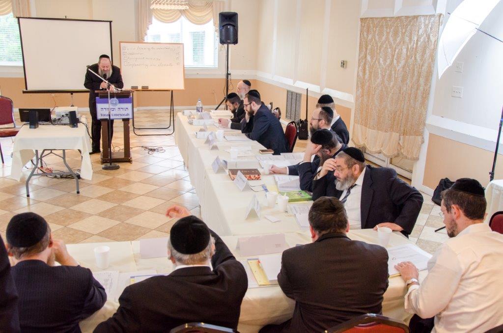 Torah Umesorah - Yesud Ma'aloh