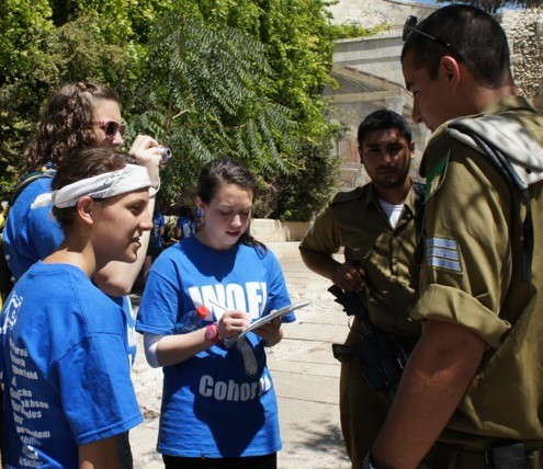 Israel Education and Advocacy