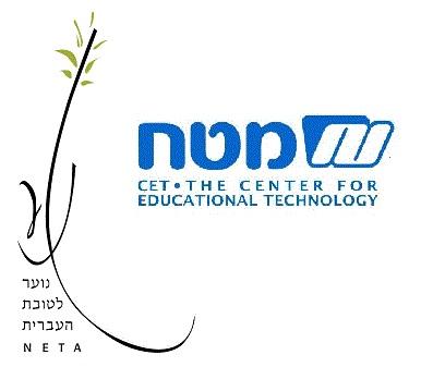 NETA-CET Logo