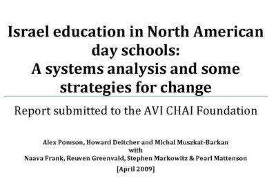 Israel Education in North American Day Schools (2009)