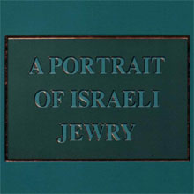 A Portrait of Israeli Jewry (2000)