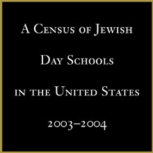 A Census of Jewish Day Schools in the United States – 2003-04 (2005)