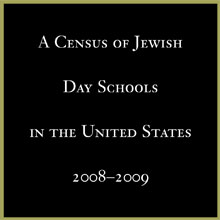 A Census of Jewish Day Schools in the United States – 2008-09 (2009)