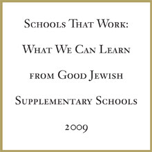 Schools That Work: What We Can Learn From Good Jewish Supplementary Schools (2009)