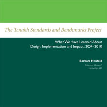 The Tanakh Standards and Benchmarks Project (2011)