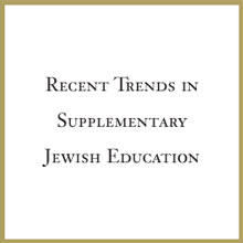 Recent Trends in Supplementary Jewish Education (2007)