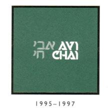 1995-97 Annual Report