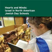 Hearts and Minds: Israel in North American Jewish Day Schools (2014)