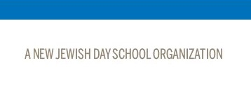 New North American Jewish Day School Organization to be Formed Through Historic Integration