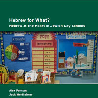 Hebrew for What? – Hebrew at the Heart of Jewish Day Schools