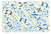 Hebrew Language Education: Toward Fulfilling My Dream